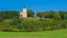Slovakia 10 ngày trước chuyến viếng thăm của ĐTC