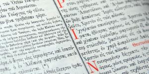 Nguồn gốc bản Kinh Thánh Bảy Mươi (LXX)
